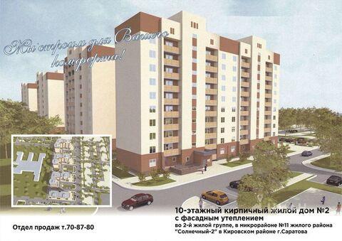 1-к кв. Саратовская область, Саратов ул. Б.Н. Еремина (36.0 м)