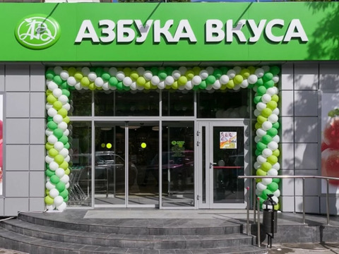 Продажа готового бизнеса, м. Проспект Вернадского, Ул. Удальцова