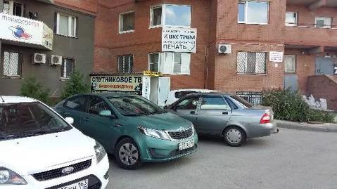 Продажа офиса, Тольятти, Ул. Спортивная