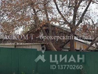 2-к кв. Приморский край, Владивосток просп. Острякова, 40 (32.0 м)