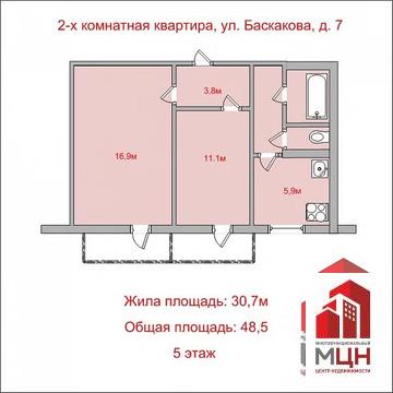 Продается квартира Тверская обл, г Конаково, ул Баскакова, д 7