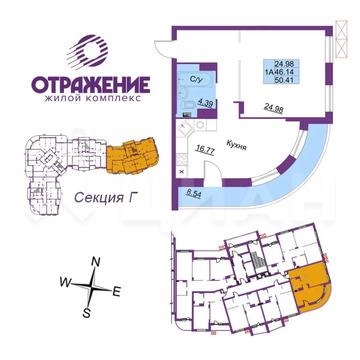 1-к кв. Владимирская область, Владимир ул. Горького (50.41 м)