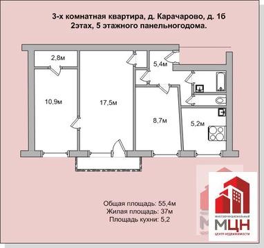 Продается квартира Тверская обл, Конаковский р-н, деревня Карачарово, .