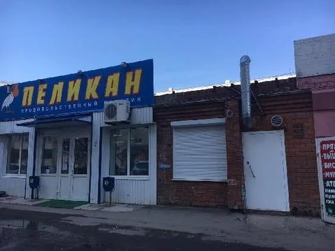 Продажа офиса, Тольятти, Ул. Автостроителей