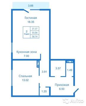 1 580 000 Руб., 2-к квартира, 56 м, 8/18 эт., Купить квартиру в Новосибирске, ID объекта - 337735376 - Фото 1