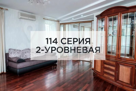 4-к кв. Иркутская область, Иркутск ул. 4-я Железнодорожная, 48 (92.6 .