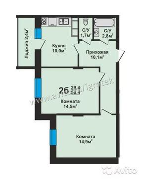 2-к квартира, 56.4 м, 9/17 эт.