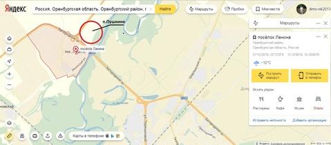 Участок 7 сот в п.Пушкино, Купить земельный участок в Оренбурге, ID объекта - 201324919 - Фото 1