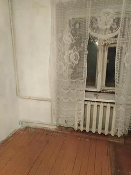 Продажа квартиры, Иркутск, Ул. Трудовая