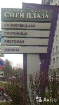 Офисное помещение, 48 м, Продажа офисов в Кемерово, ID объекта - 601517247 - Фото 1