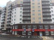 Купить квартиру в Клинском районе