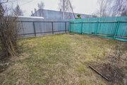 Продажа дома в черте города, Купить дом в Наро-Фоминске, ID объекта - 504651884 - Фото 3