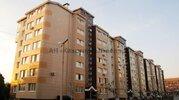 Купить квартиру ул. Трудящихся