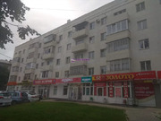 Купить квартиру ул. 50-летия Октября