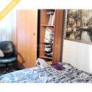 Квартира на Севастопольский пр-кт д. 14 корпус к1, Купить квартиру в Москве, ID объекта - 321213357 - Фото 5