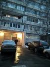 Купить квартиру метро Братиславская