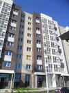 Купить квартиру ул. Байкальская