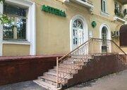 Аренда торговых помещений Анадырский проезд