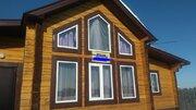 Продается дом. , Хомутово, Ялтинская улица, Купить дом Хомутово, Иркутский район, ID объекта - 504606787 - Фото 2