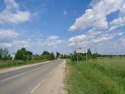 Купить земельный участок в Внуково