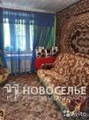 Купить квартиру в Рязанской области