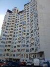 Купить квартиру Центральный