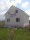 Купить дом в Зубово