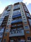 Продам однокомнатную квартиру в доме нового типа, Купить квартиру в Томске, ID объекта - 330860305 - Фото 1