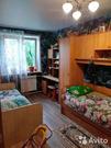 Купить квартиру ул. Гидростроителей