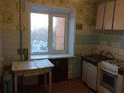 Купить квартиру в Новотроицке
