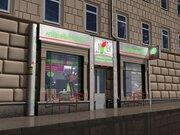 Продажа квартиры, м. Пушкинская, Цветной бул., Купить квартиру в Москве, ID объекта - 333942329 - Фото 2