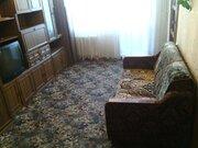 1 500 Руб., Трехкомнатная квартира по доступной цене, Снять квартиру на сутки в Барнауле, ID объекта - 313864335 - Фото 1