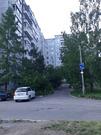 Купить квартиру ул. Академгородок