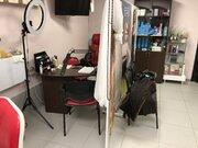 3 000 000 Руб., Готовый бизнес (Салон красоты), Продажа готового бизнеса в Электрогорске, ID объекта - 100098678 - Фото 11
