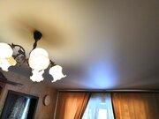 2ка В голицыно ипотека, Купить квартиру в Голицыно, ID объекта - 333540019 - Фото 3