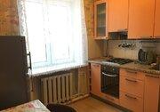 Купить квартиру в Голицыно