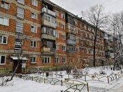 2ка В голицыно, Купить квартиру в Голицыно, ID объекта - 333297688 - Фото 1