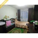 2 ком ул Прудская 10 Новоалтайск, Купить квартиру в Новоалтайске, ID объекта - 333546763 - Фото 3