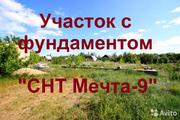 Купить земельный участок в Оренбургском районе