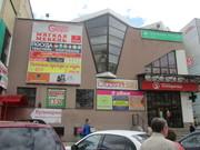 Сдается помещение свободного назначения, Аренда торговых помещений в Вологде, ID объекта - 800359505 - Фото 6