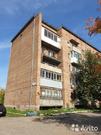 Купить квартиру ул. Сурикова, д.14