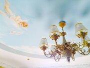 Продажа квартиры, Сочи, Улица Яна Фабрициуса, Купить квартиру в Сочи, ID объекта - 331000307 - Фото 8