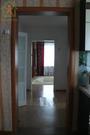 Купить дом в Белово