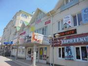 Продажа офисов в Анапе