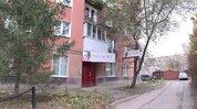 Офисное помещение, 240 м, Аренда офисов в Саратове, ID объекта - 601471807 - Фото 2