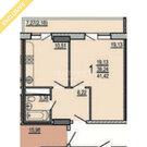 1к. кв. 42 м2, энка, Купить квартиру в Краснодаре, ID объекта - 333299485 - Фото 9
