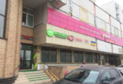 Аренда помещений свободного назначения метро Печатники