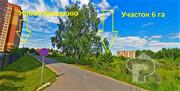 Купить земельный участок в Ногинском районе
