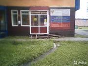 Аренда офисов в Мысках