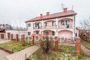 Купить дом метро Теплый Стан